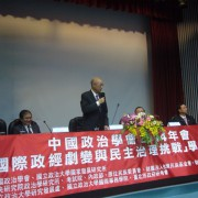 Vice-president Wu gave a speech at the opening